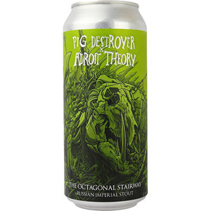 Adroit Theory x Pig Destroyer The Octagonal Stairway Ghost 1002 Blik
